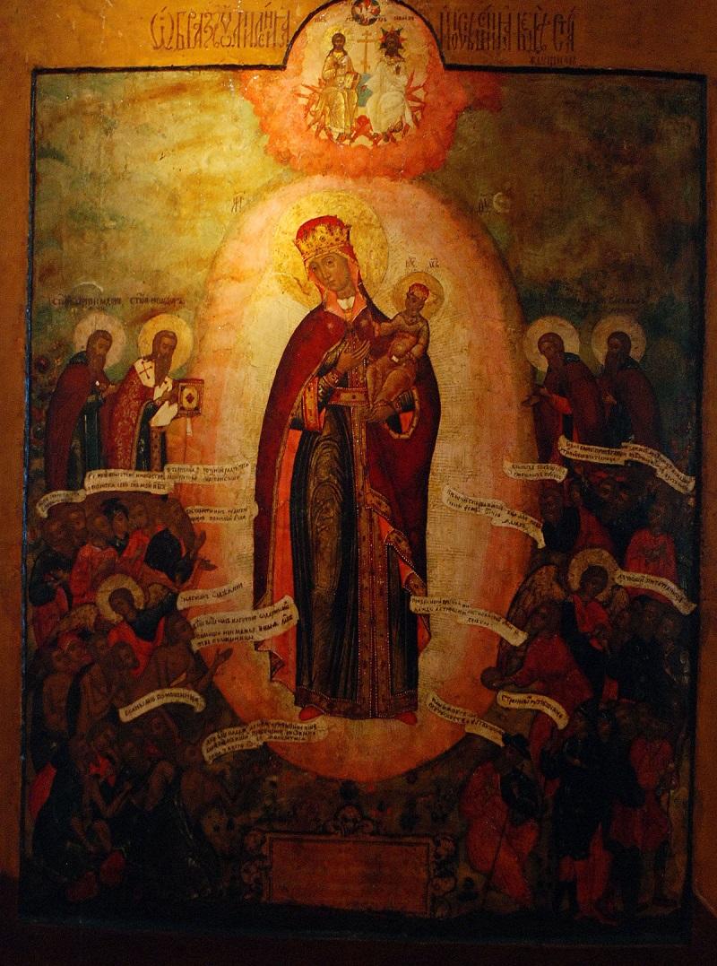 Икона Богоматери Всем скорбящим радость, XVII в.