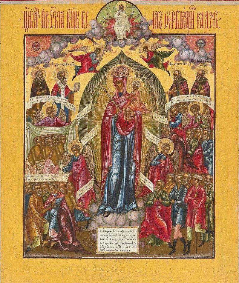 Икона Богоматери Всем скорбящим радость
