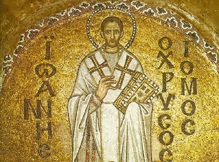 Святитель Иоанн Златоуст. Византийская мозаика, фрагмент.  София Константинопольская