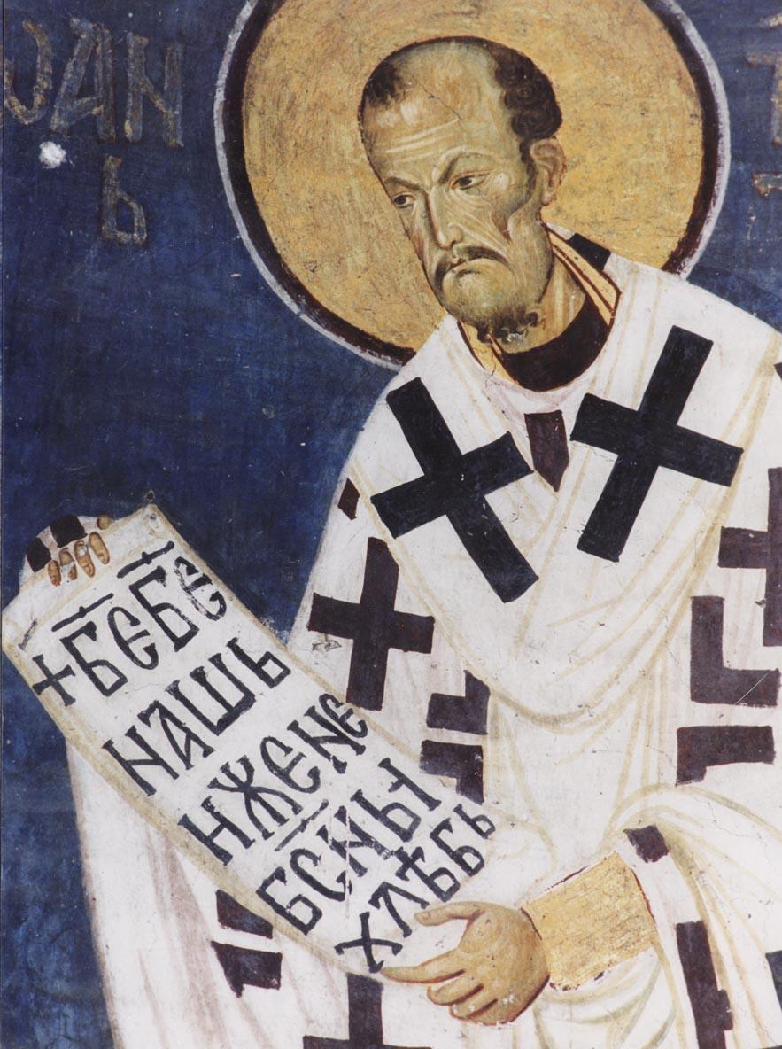 Иоанн Златоуст, Служба отцов (фрагмент фрески). 1209 год, Сербия (Студеница)