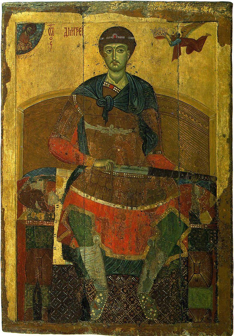 Святой великомученик Димитрий Солунский. Конец XII – начало XIII века, Государственная Третьяковская галерея, Москва