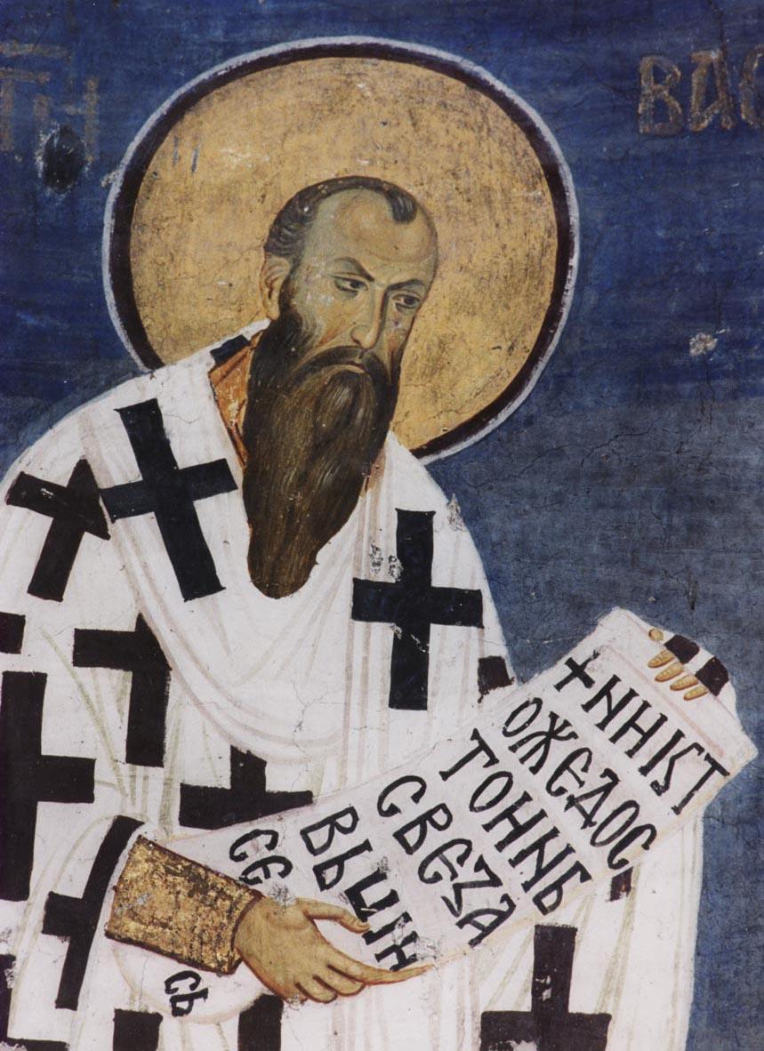 Святитель Василий Великий. Фреска. Cербия (Студеница). 1209 год