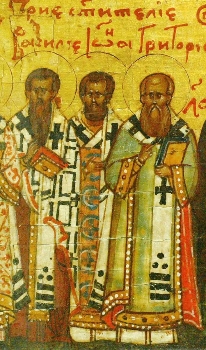 Три святителя: Василий Великий, Иоанн Златоуст и Григорий Богослов. Икона. Начало XVII в. Церковно-Археологический Кабинет Московской Духовной Академии