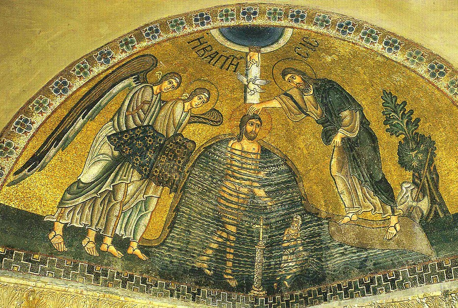 Крещение Господне. Мозаика, монастырь Осиос Лукас, XI в.