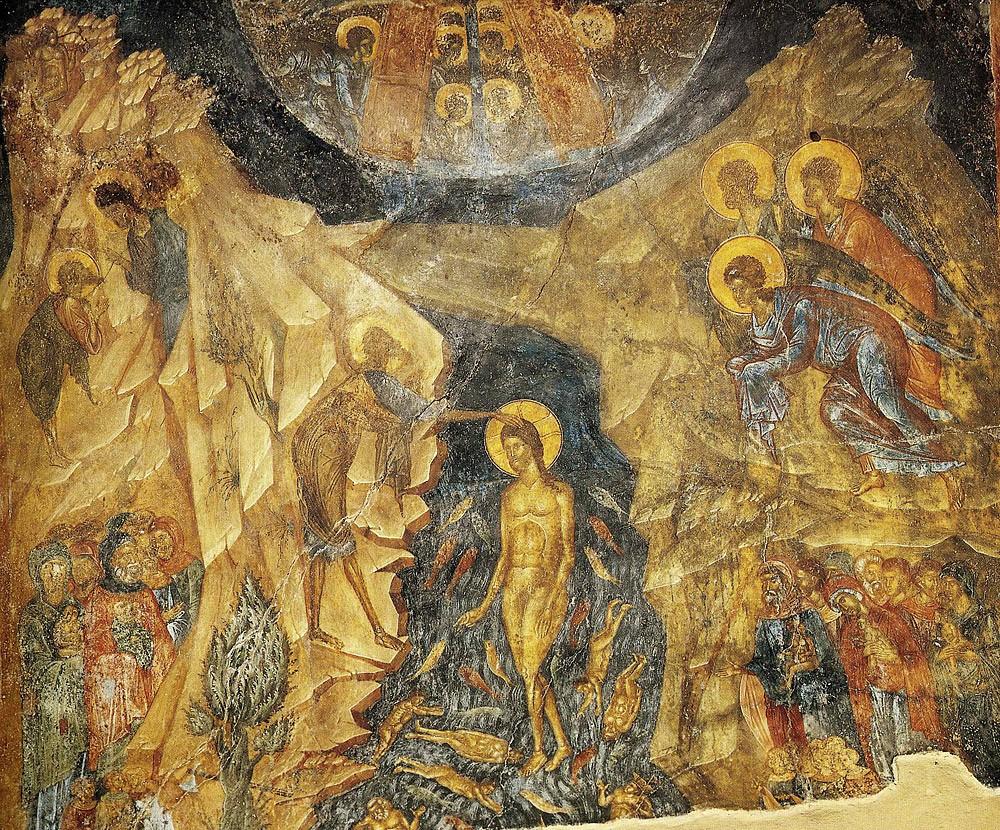 Крещение Господне. Мистра. Церковь Богоматери Перивлепты, XIV в.