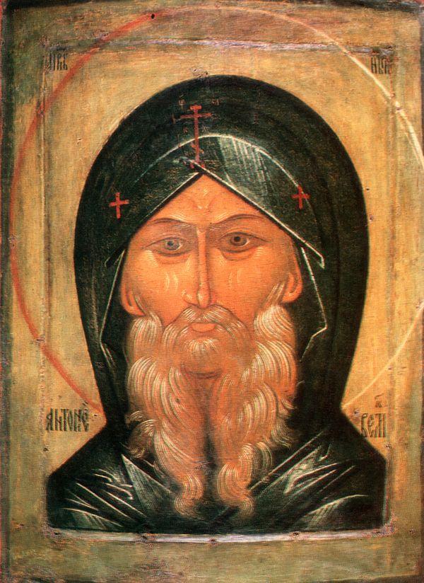 Икона святого Антония Великого. XVI век