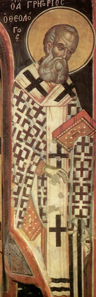 Свт.  Григорий Богослов. Феофан Критский и Симеон. Фреска церкви свт. Николы, монастырь Ставроникита, Афон. 1546 год