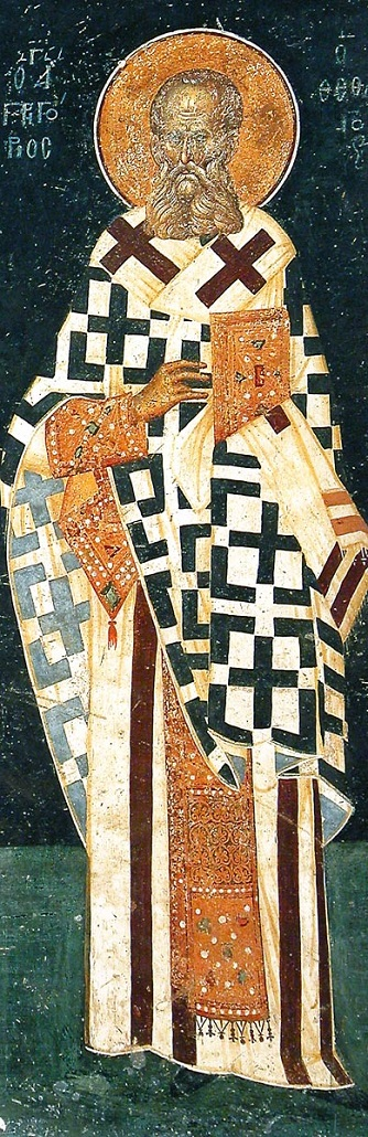 Свт. Григорий Богослов. Фреска монастыря Хора. Константинополь. Около 1316-1321 гг.