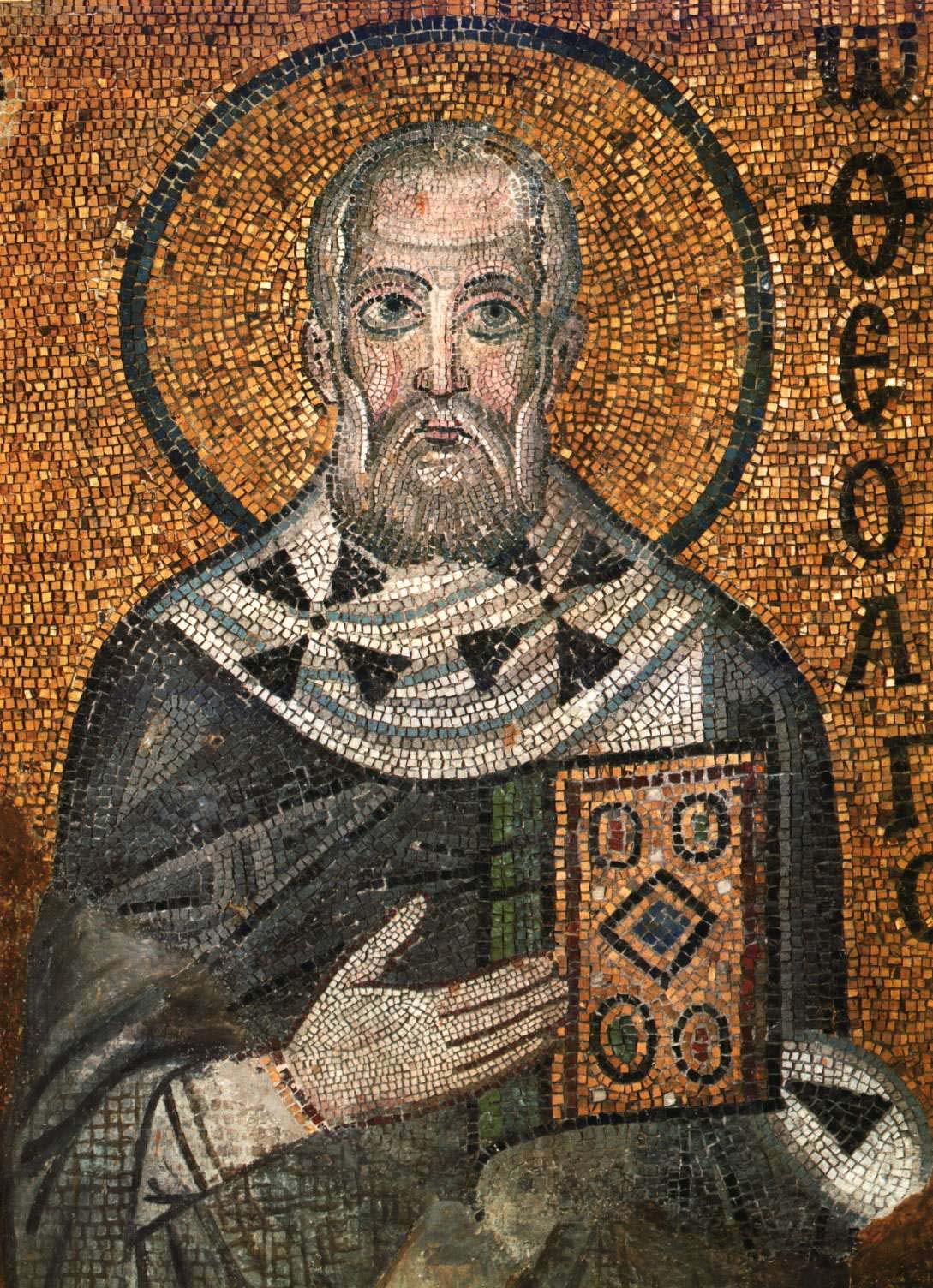 Свт. Григорий Богослов. Фрагмент  Мозаика Киевского Собора Святой Софии, XI в.