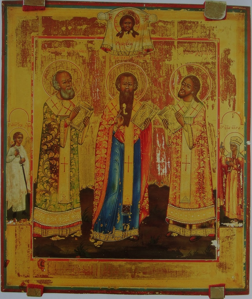 Святители Григорий Богослов, Василий Великий, Иоанн Златоуст. XIX в. Невьянск