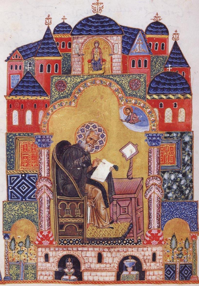 Свт. Григорий Богослов. Миниатюра Гомилий свт. Григория Назианзина. Византия. 1136-1155 годы. Монастырь св. Екатерины на Синае