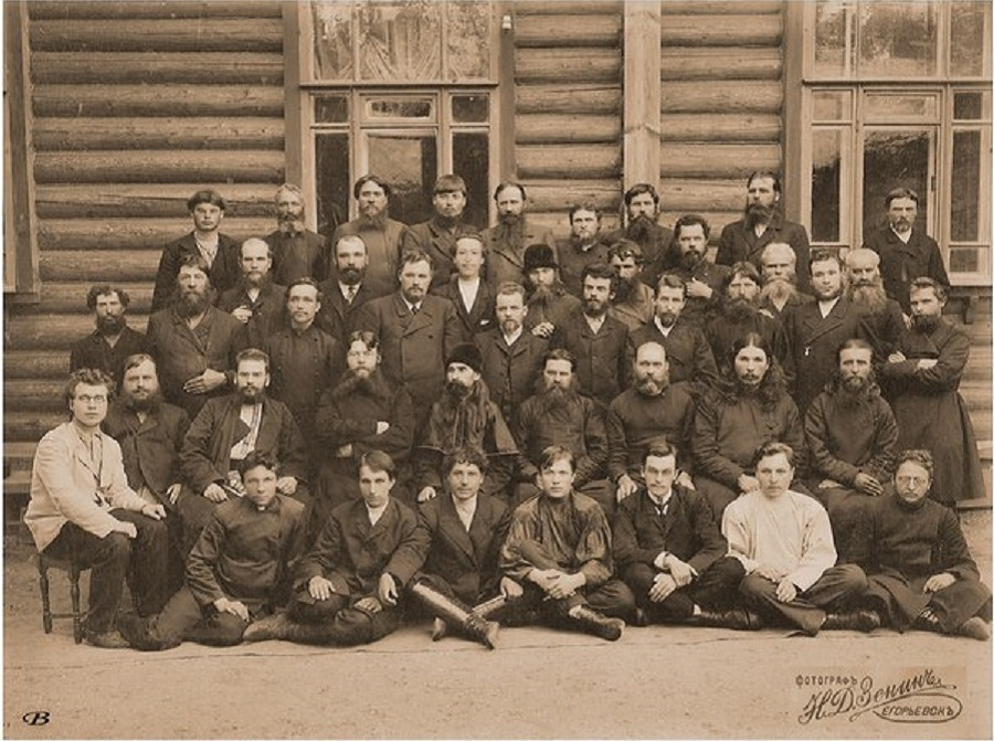 I съезд старообрядческих начетчиков в Нижнем Новгороде. 1906 год
