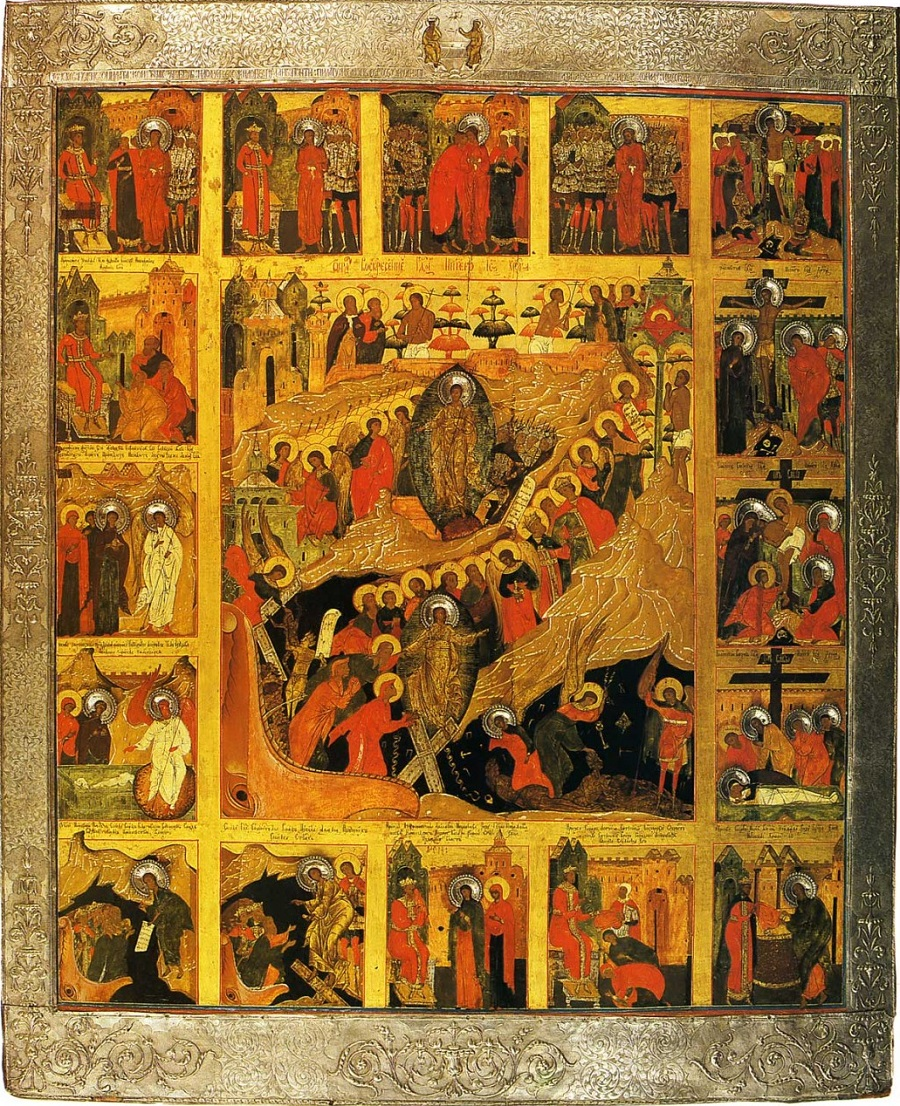 Воскресение со Страстями Господними. Великий Устюг, XVI в.