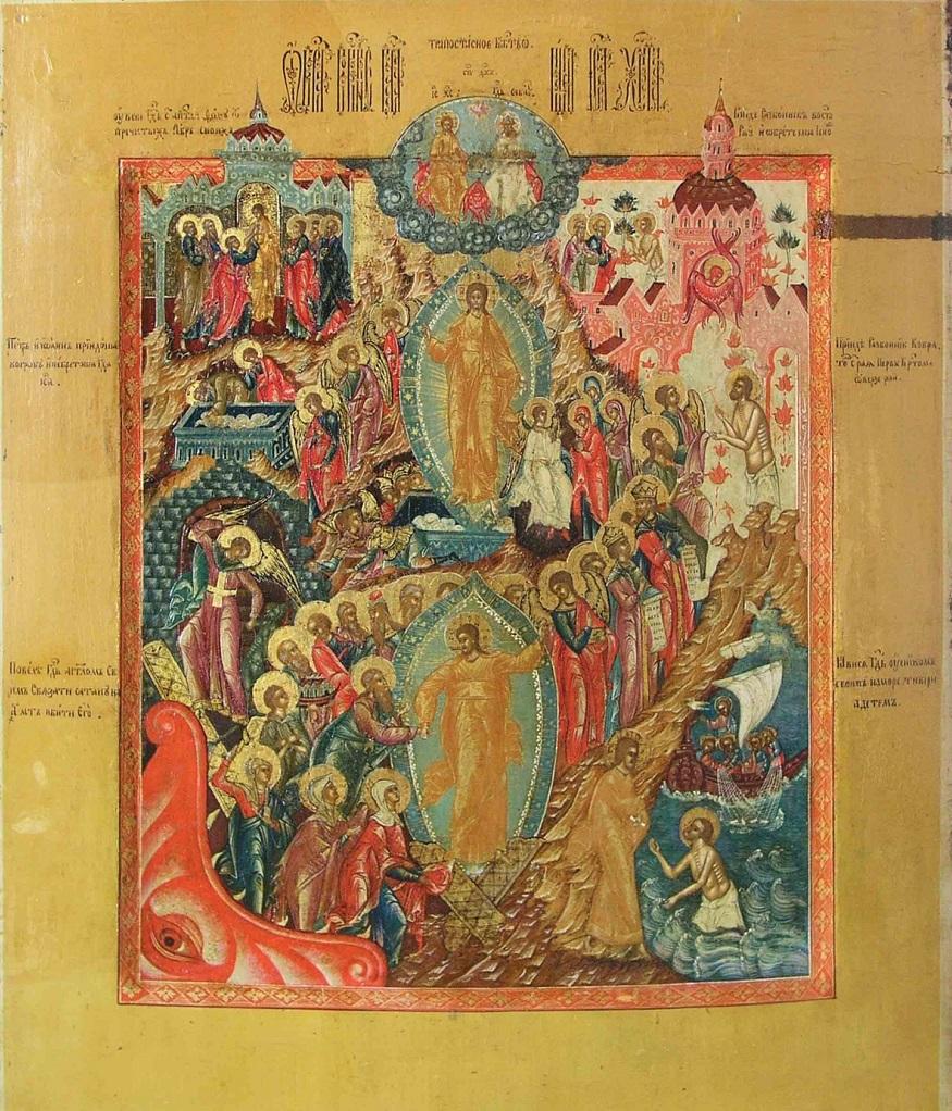 Воскресение Христово и Сошествие во ад. Палехские письма, кон. ХVIII в.