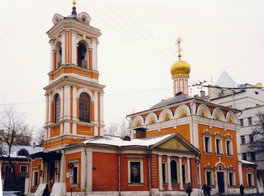 Храм Воскресения Словущего на Успенском Вражке (РПЦ). Москва