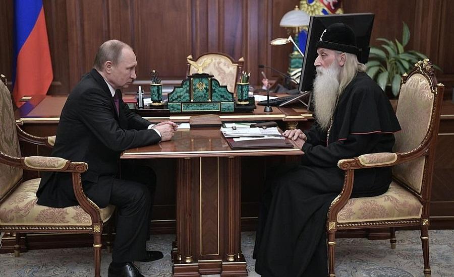 Старообрядческий митрополит Корнилий (Титов) на приёме у президента РФ Владимира Владимировича Путина