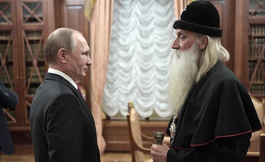 Встреча президента РФ с предстоятелем РПсЦ. 16 марта 2017 года