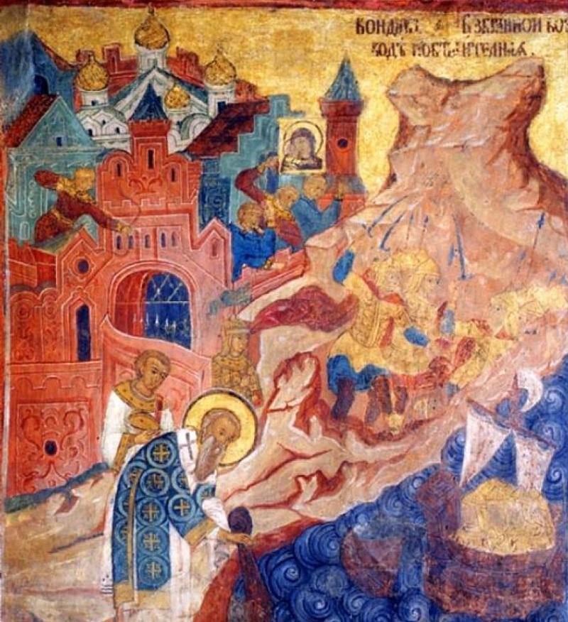 Чудесное спасение Константинополя при помощи Ризы Богоматери. Фреска из церкви Ризоположения в Московском кремле, 1644 год