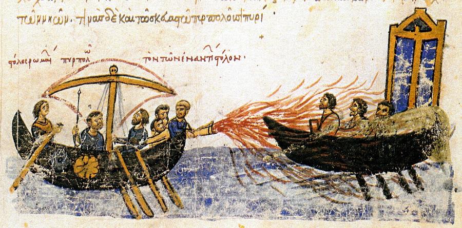 Греки отражают нападение арабов. 677-78 гг. Хроника Иоанна Скилицы