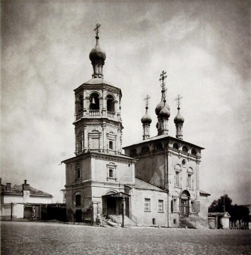 Церковь Похвалы Богородицы в Башмаках (Москва), 1881 год