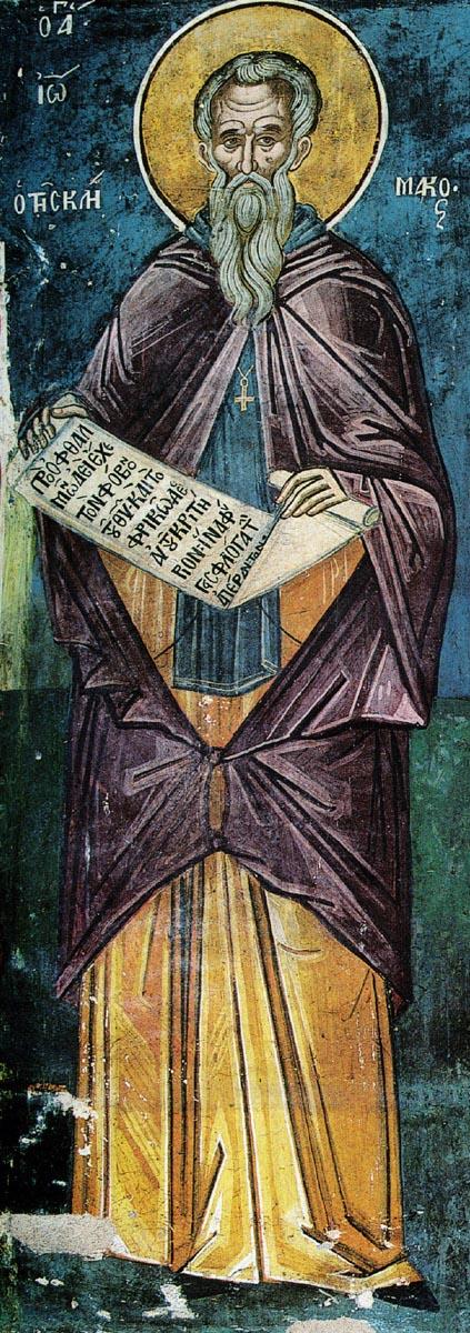 Преподобный Иоанн. Тзортзи (Зорзис) Фука. Фреска. Афон (Дионисиат). 1547 г.