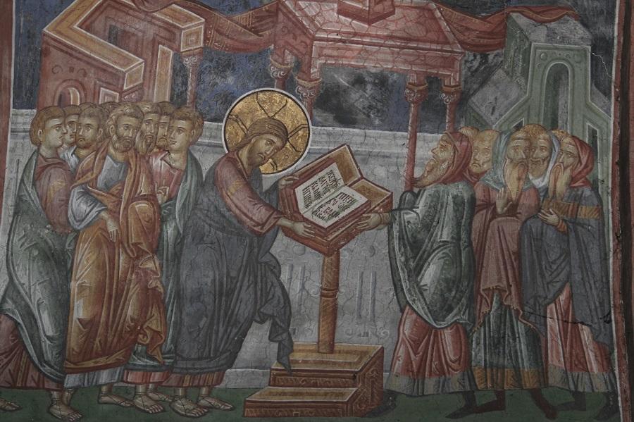 Преполовение. Балканы, Сербия. XIV в.