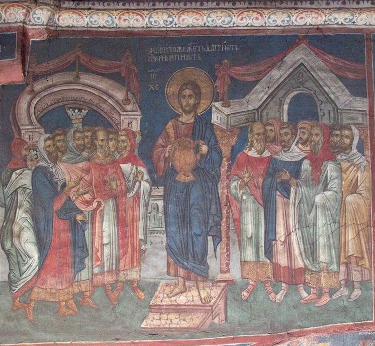 Праздник кущей. Балканы. Сербия. Монастырь Высокие Дечаны. XIV в.