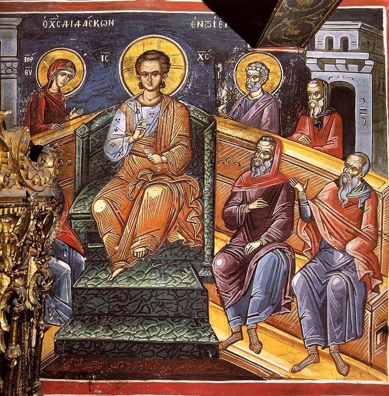 Преполовение Пятидесятницы. Фреска XVI века в монастыре Дионисиат. Афон