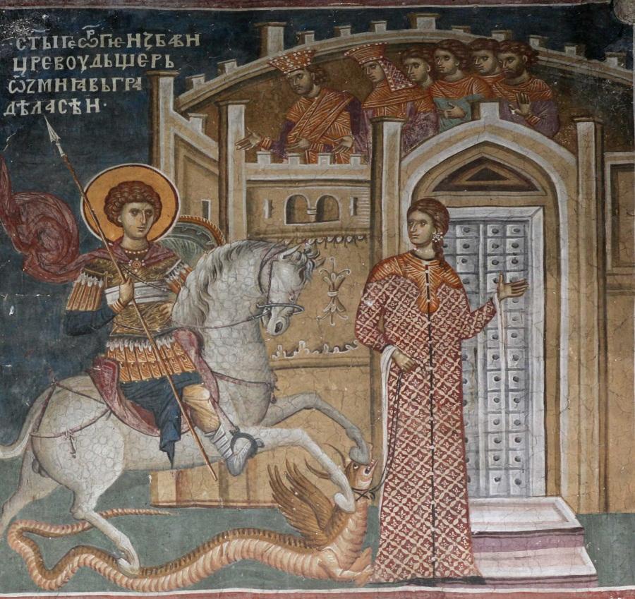 Чудо Георгия о змие. До 1350 г. Монастырь Дечаны, Сербия
