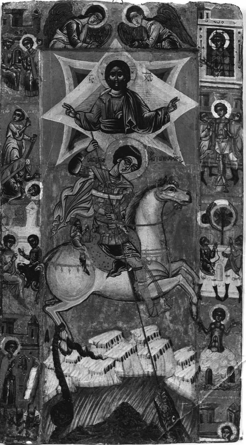 Двойное чудо святого Георгия. XVI в. Византийский музей, Афины, Греция