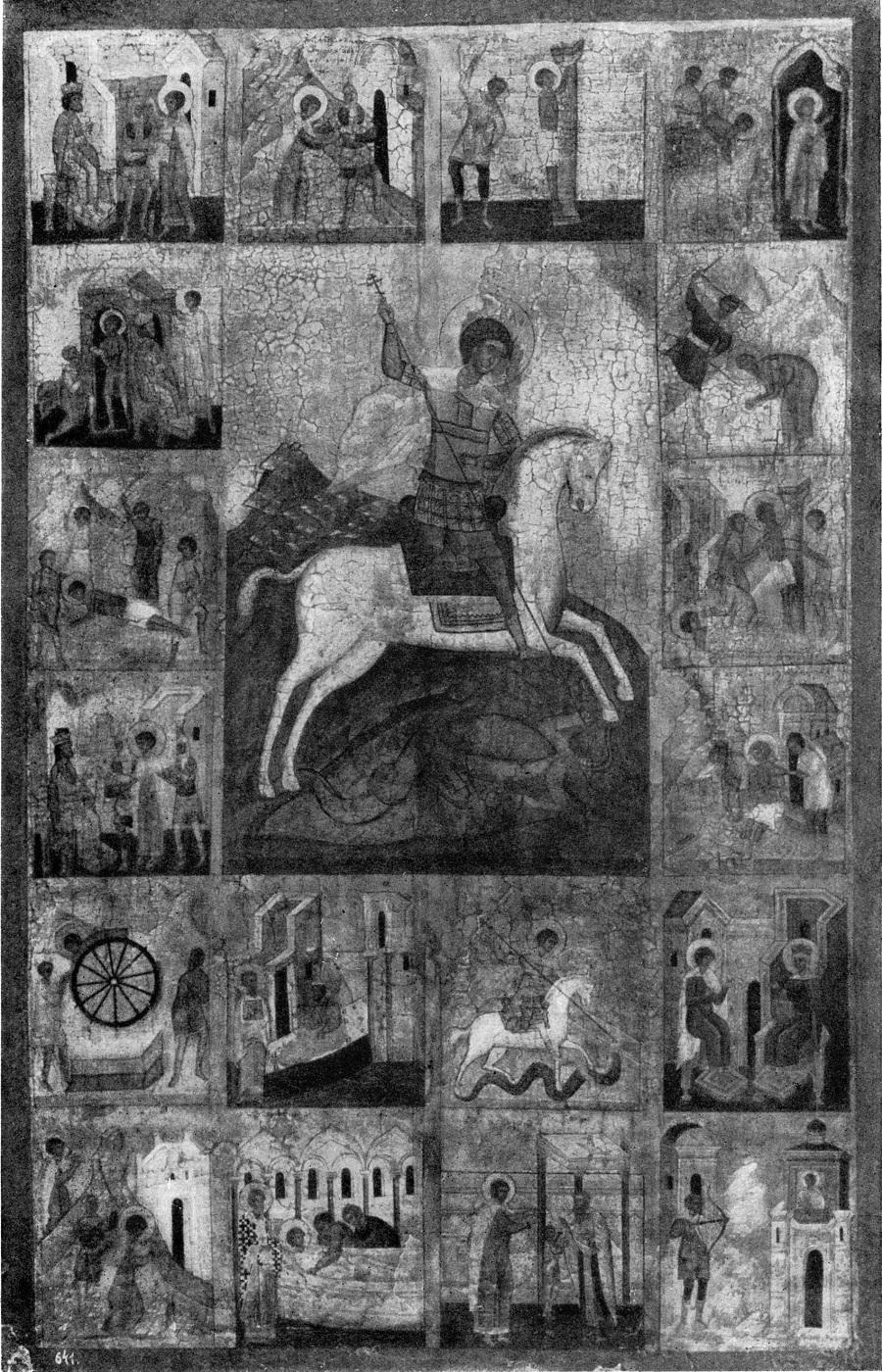 Чудо Георгия о змие, с житием Георгия. XV в. Покровский собор Рогожского кладбища, Москва, Россия