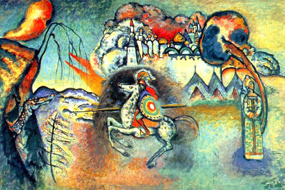 В.В. Кандинский. Святой Георгий и змей.  1915 год. Москва,  ГТГ