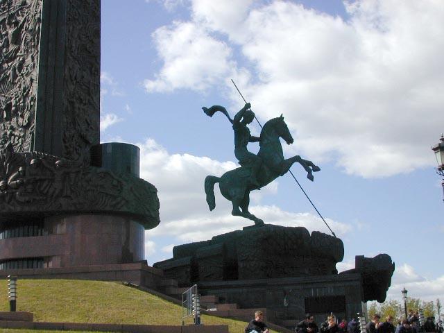 Памятник Георгию Победоносцу. Москва, Поклонная гора