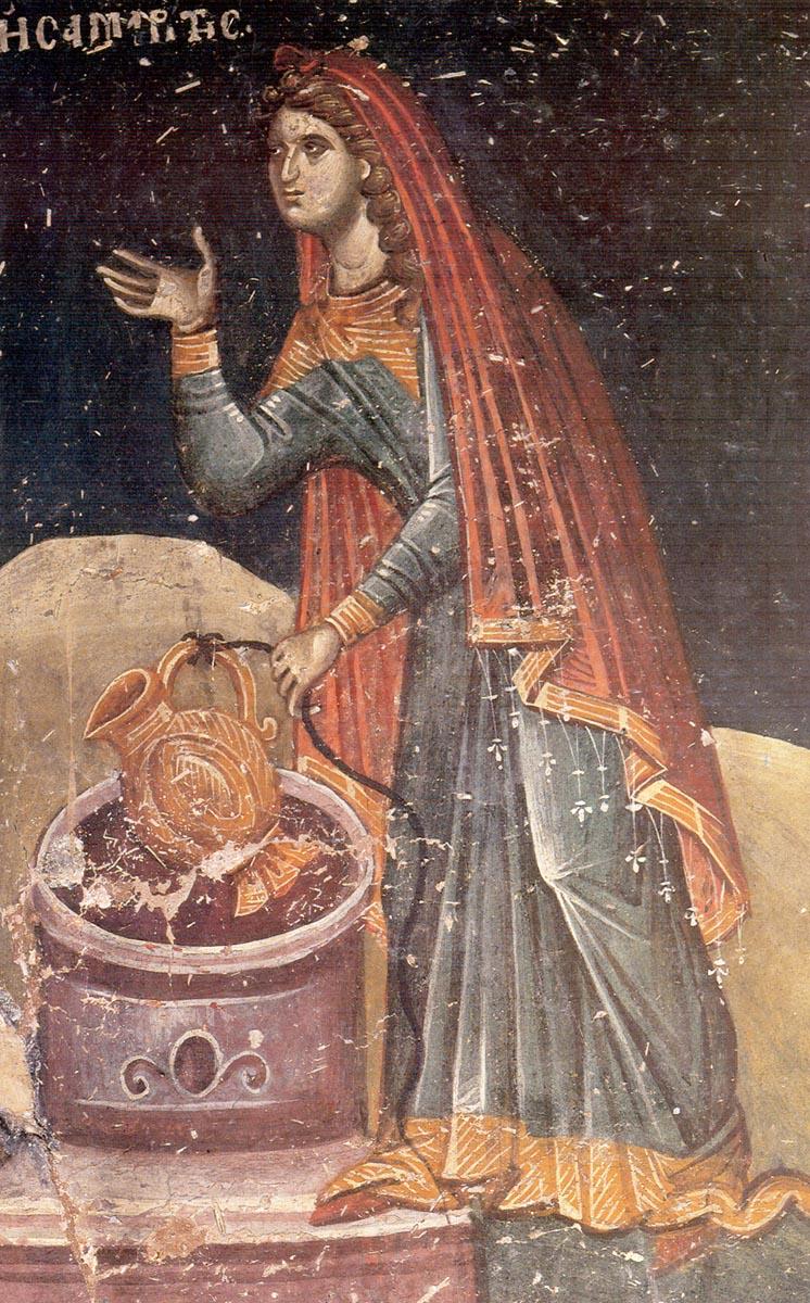 Самарянка у колодца Иакова. Фреска храма св. Николы Орфанос. Салоники. XIV в.