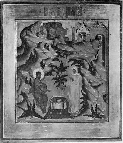 Христос и самарянка. Первая половина XVII в. Санкт-Петербург, ГРМ