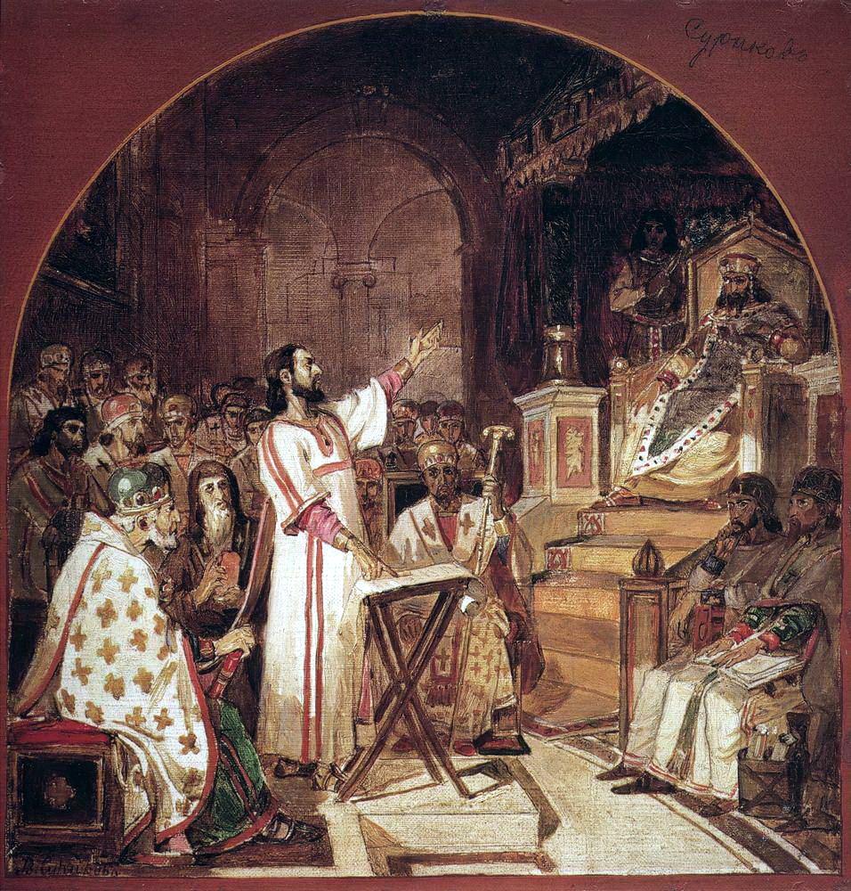 Первый Вселенский Никейский Собор. В.И. Суриков. 1876 год