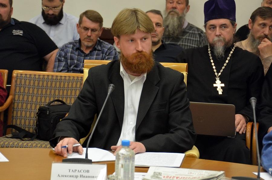 А.И. Тарасов на круглом столе «Международные связи в современном старообрядчестве»
