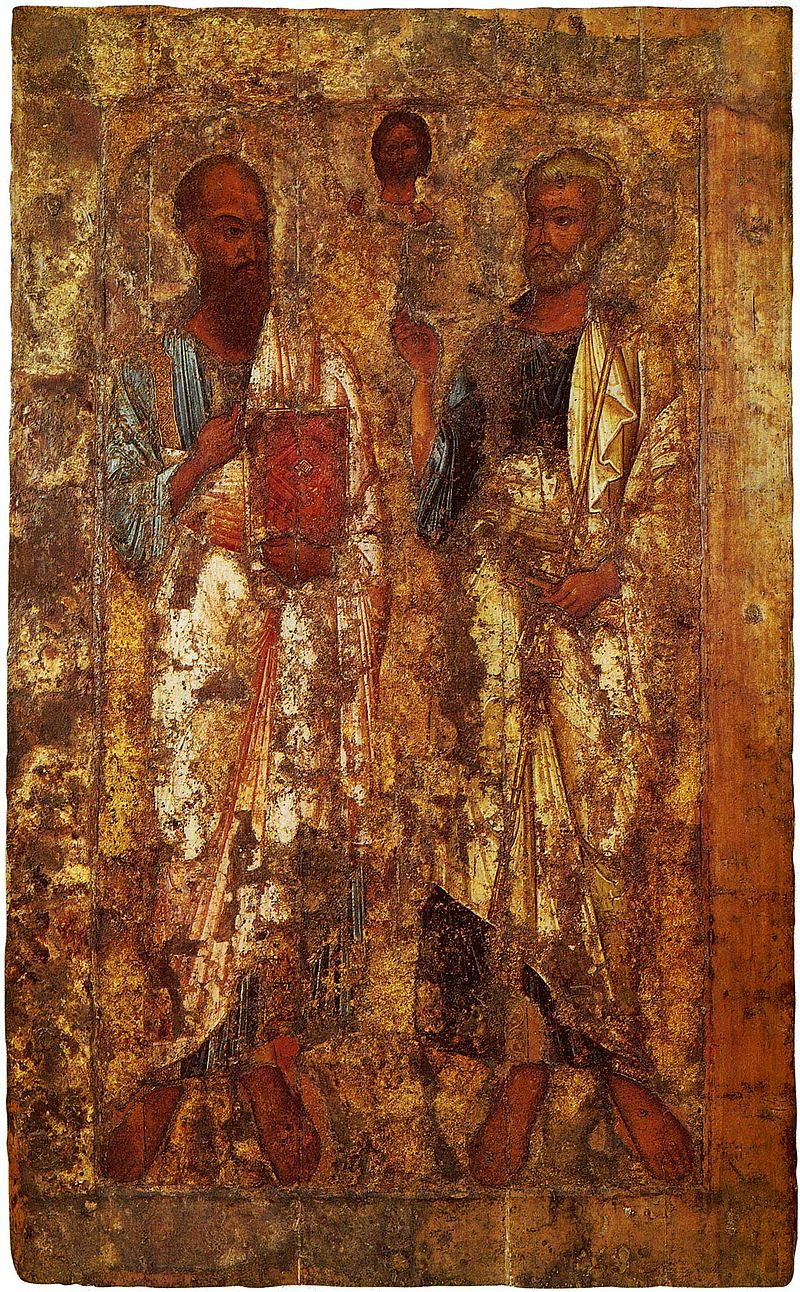 Апостолы Пётр и Павел. Одна из древнейших русских икон, вторая половина XI века