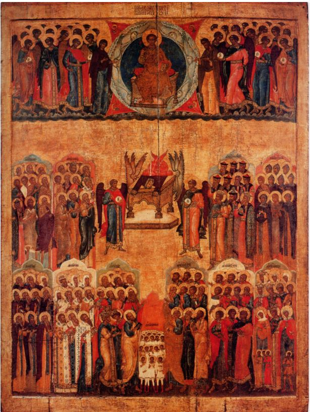 Неделя Всех святых. XVII в., до 1616 г. Церковь Воскресения Христова с. Кишерть. Пермская государственная художественная галерея