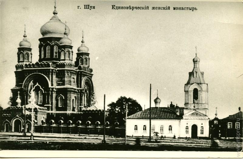 Единоверческий женский монастырь в г. Шуя