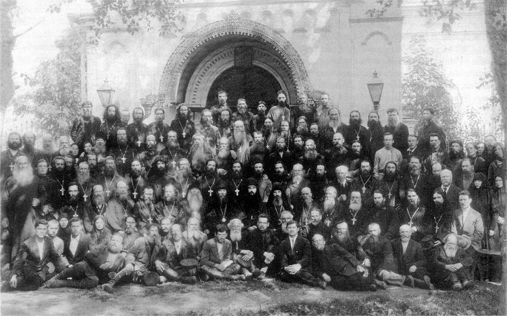 Всероссийский единоверческий съезд в нач. ХХ века