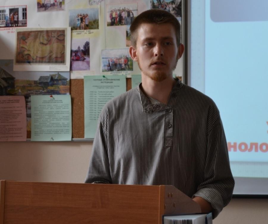 Мельников Илья Андреевич