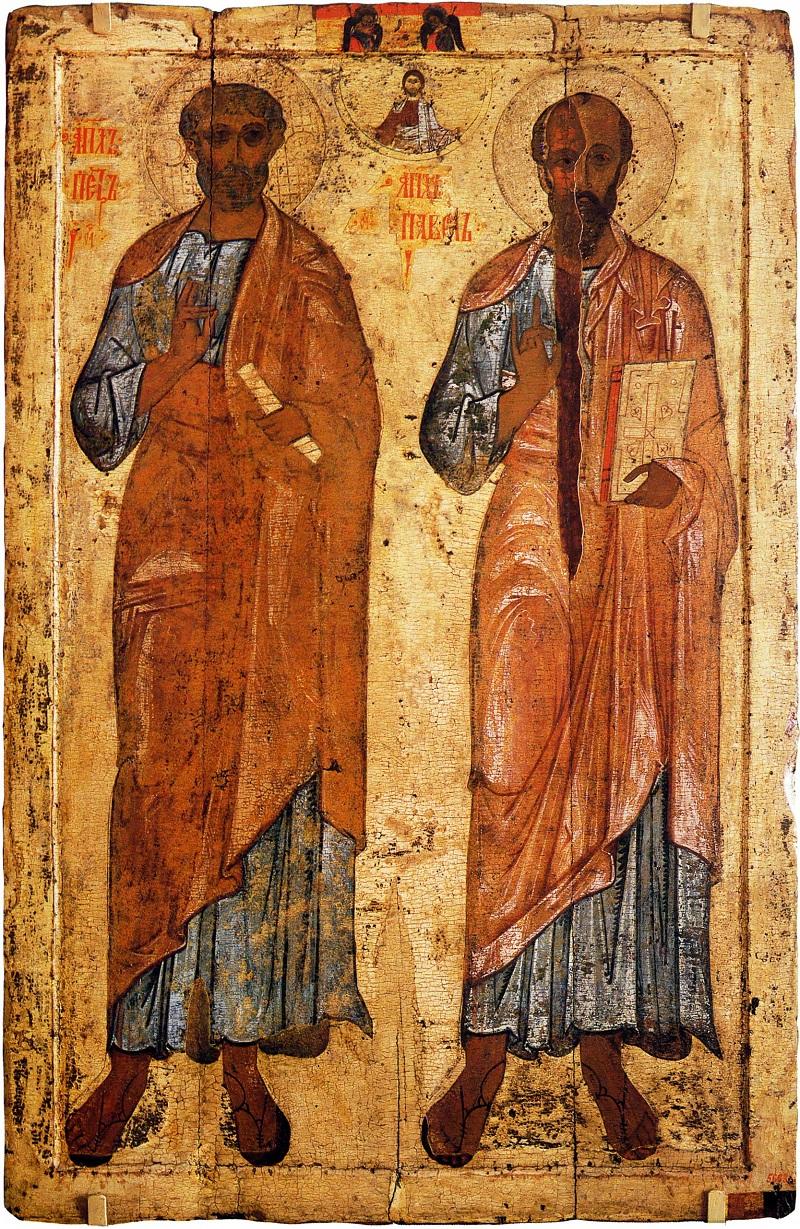 Святые апостолы Петр и Павел