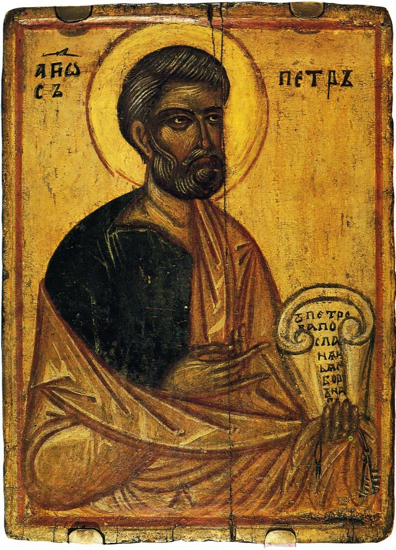 Апостол Петр. Конец XIV в. Государственный Русский музей, Санкт-Петербург