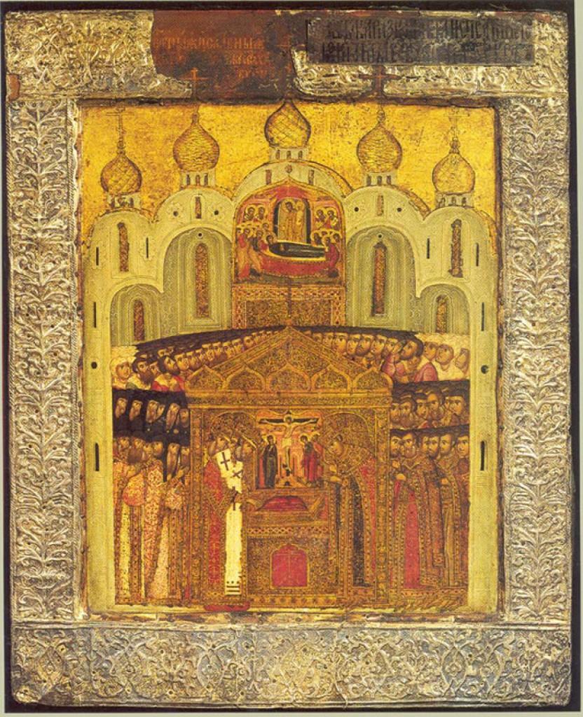 Положение Ризы Господней в Успенском соборе Московского Кремля. Москва. Около 1627 года. ГММК Инв. Ж-280/1-2
