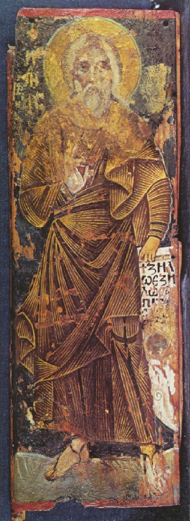 Пророк Илия. Икона. VII в. Монастырь великомученицы Екатерины на Синае