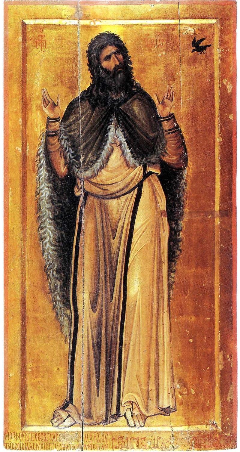 Пророк Илия. Вторая половина XII в. Монастырь св. Екатерины, Синай, Египет