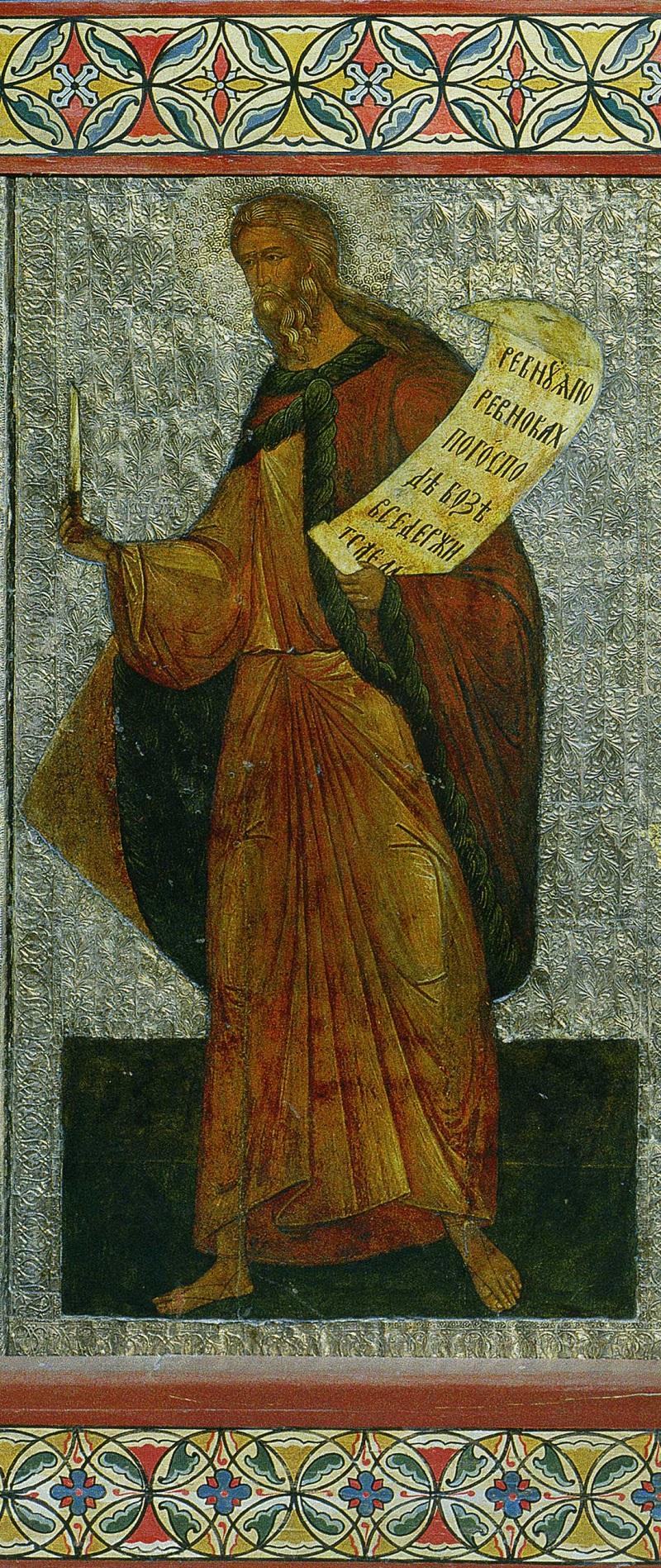 Пророк Илия. Из пророческого чина. Лаврентьев Андрей, Дерма Иван Ярцев. Новгород, 1509 г. Собор Святой Софии, Новгород