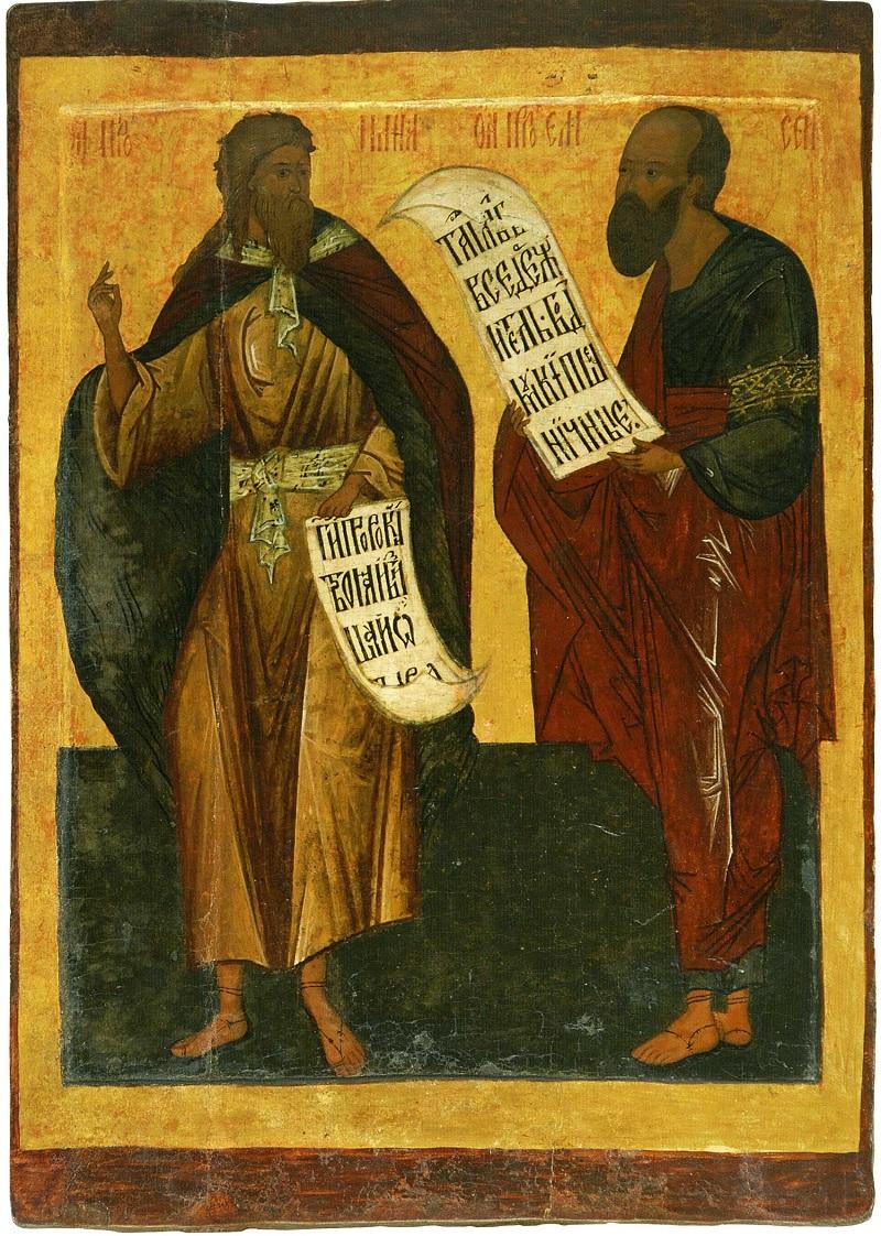 Пророки Илия и Елисей. Из пророческого чина. Последняя треть XVI в. Ярославский художественный музей, Ярославль