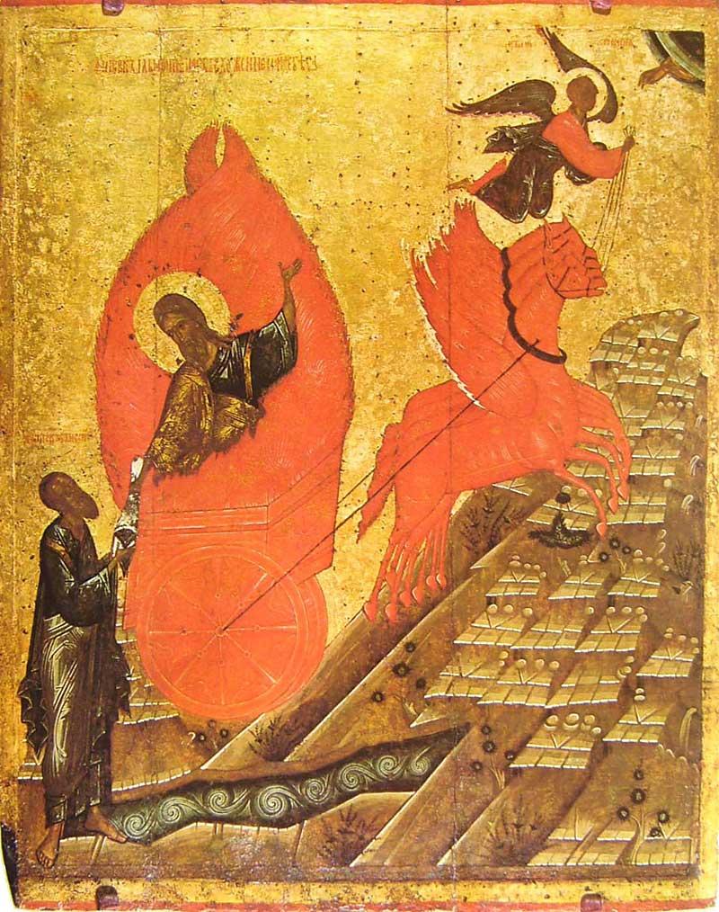 Огненное восхождение Илии Пророка. XIV в. Государственный исторический музей, Москва